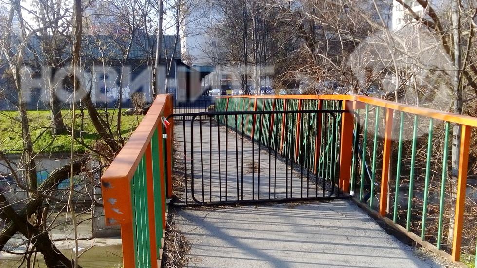 Затворен мост