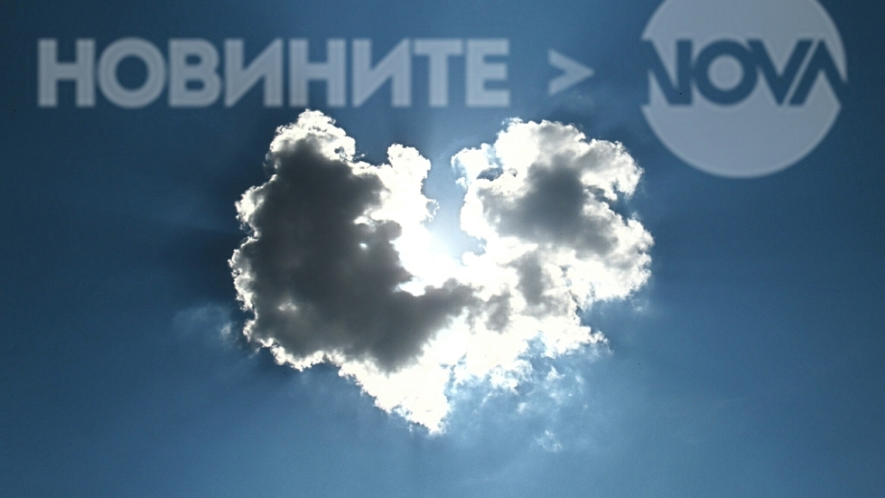 Лятно сърце