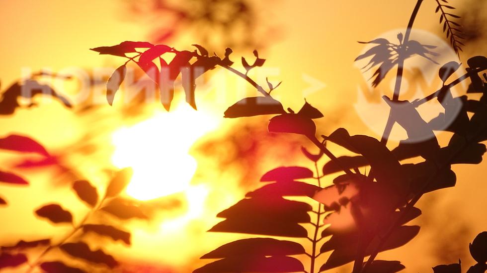 Огнено слънце