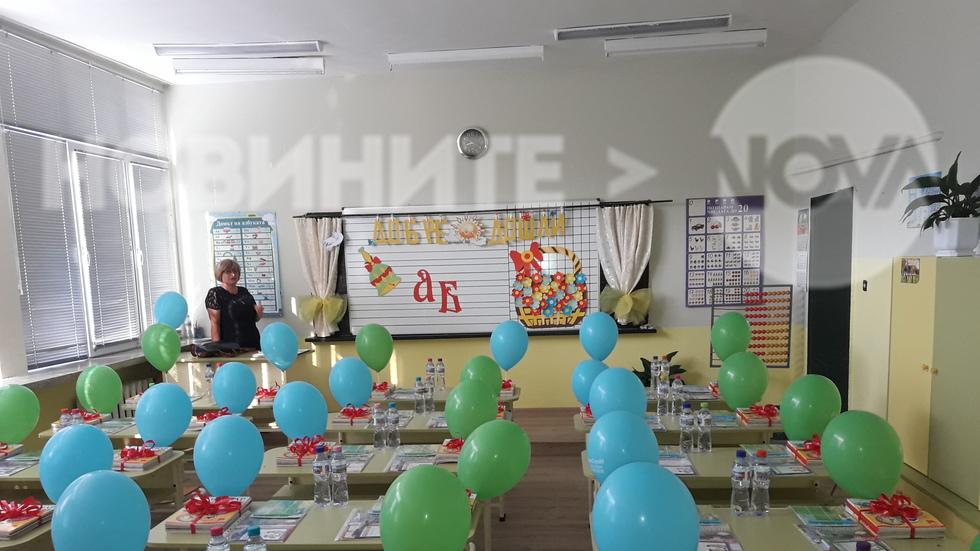 """Първи клас, ОУ""""Ангел Кънчев""""-Асеновград"""