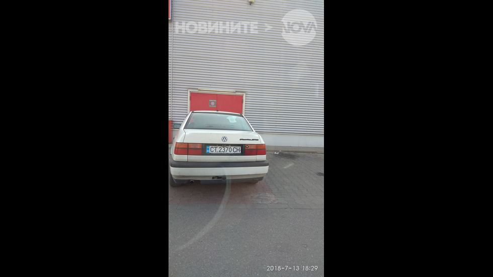 Абсурдно паркиране