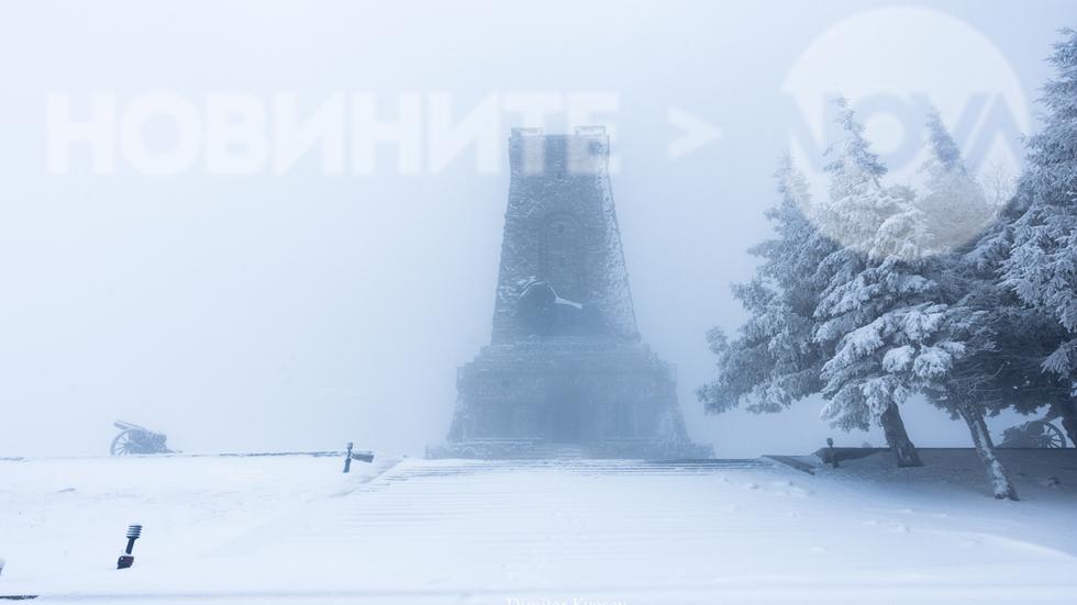 Мъглива приказка на връх Шипка