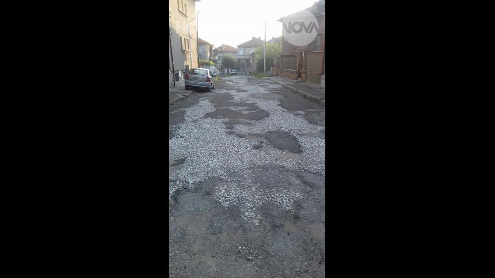Улица без асфалт в Чирпан