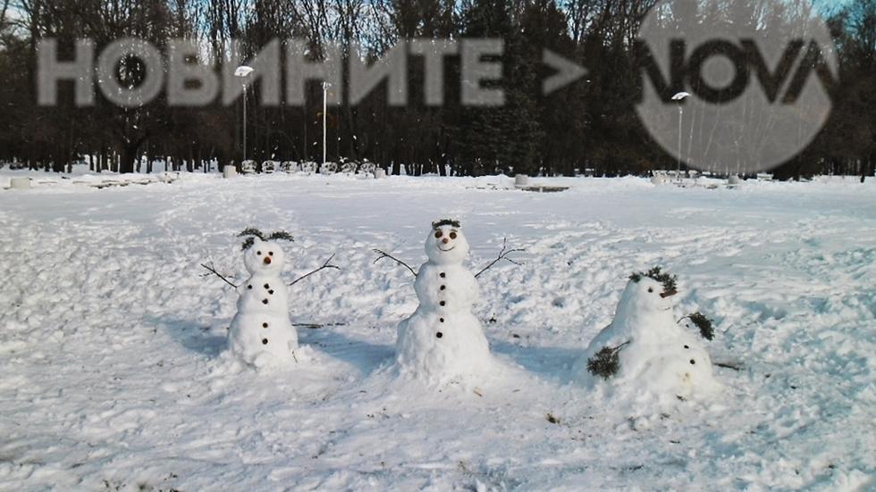 Международен ден на снежния човек