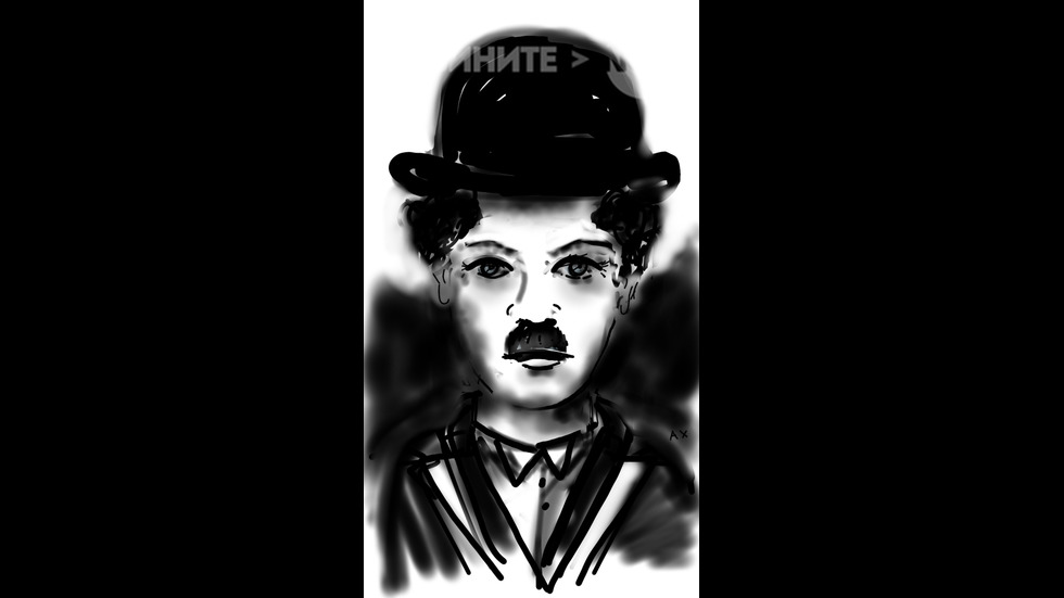 Вечният Чаплин... нарисуван с пръсти