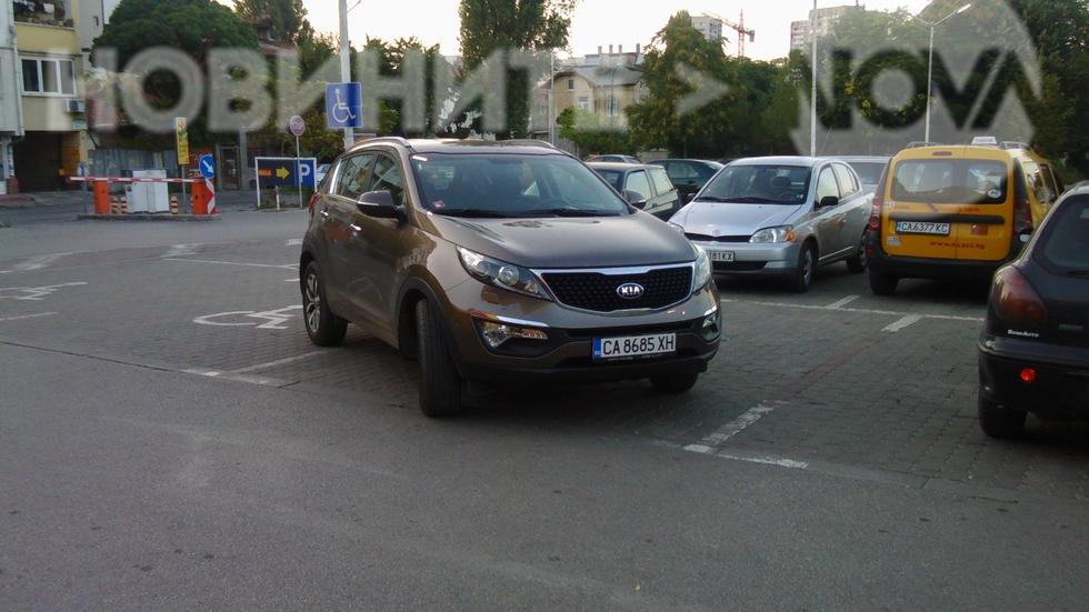 Показно паркиране
