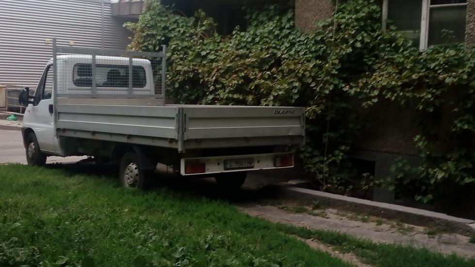 Паркиране в София