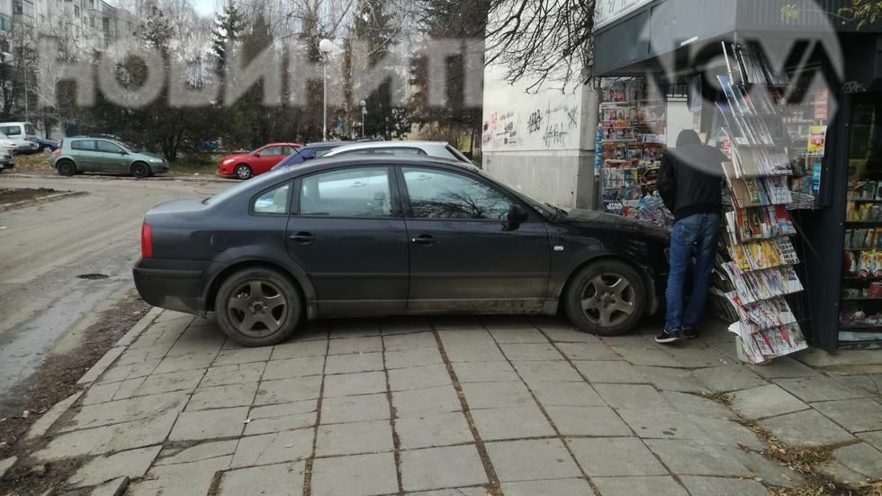 Интелигентно паркиране
