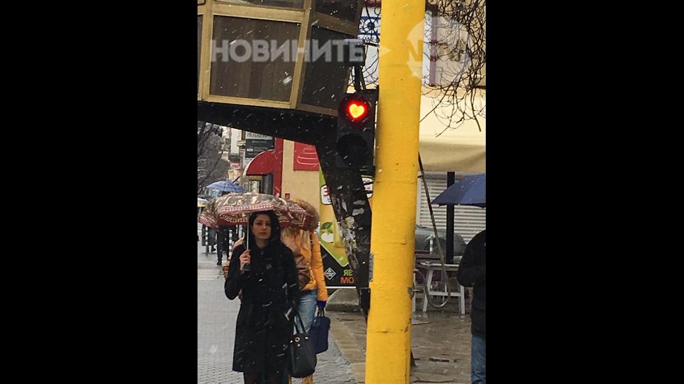 Любовен светофар в центъра на София