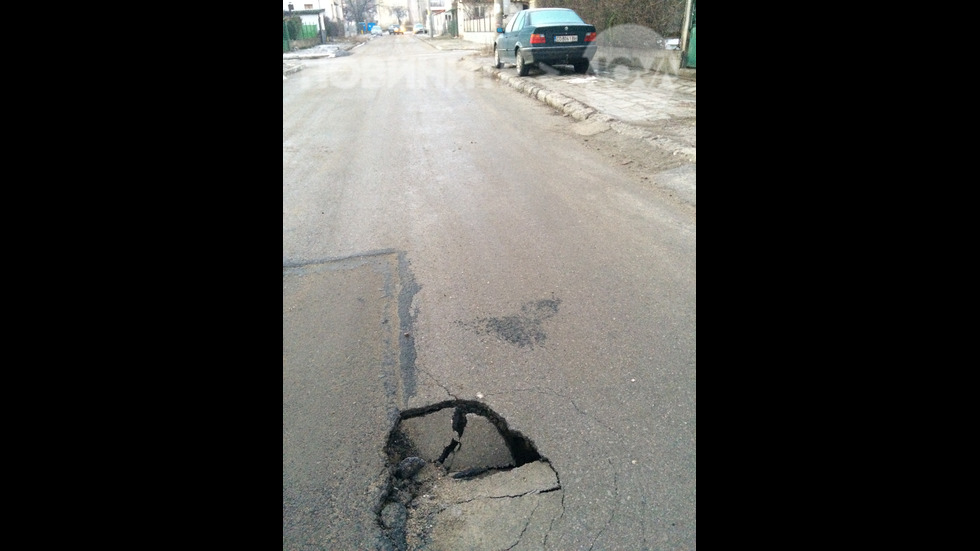 Град Самоков