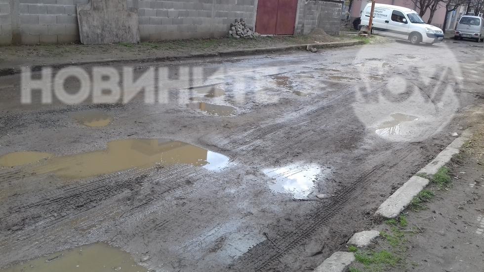 Път без асфалт