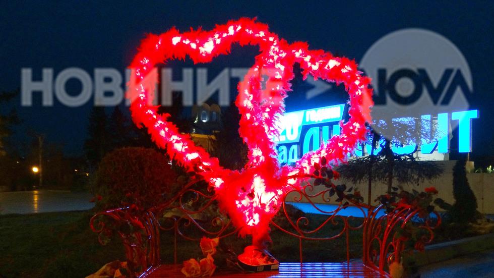 Пейката на влюбените в Луковит