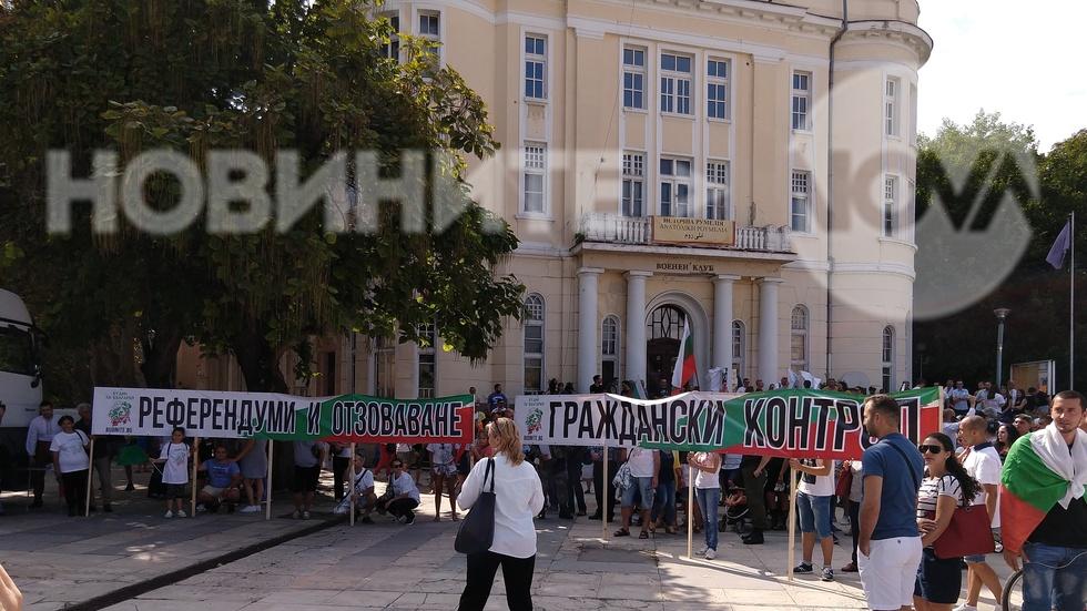 Будни за България