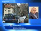 Бойко Борисов: Завърши една успешна и координирана операция