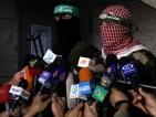 "Примирие между Израел и ""Хамас"""