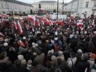 Почетоха паметта на жертвите в катастрофата със самолета на Качински
