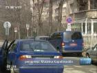 Дипломатически коли паркират безнаказано