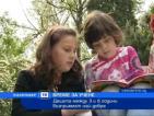 Децата между 3 и 6 години възприемат най-добре