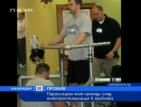 Парализиран мъж проходи след електростимулация в гръбнака