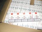 Иззеха 3600 контрабанди цигари на ГКПП-Илинден