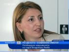 Потвърдиха нарушенията на съдия Владимира Янева