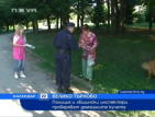 Полиция и общински инспектори проверяват домашните кучета