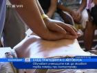 Обучават учениците как да оказват първа помощ при катастрофи