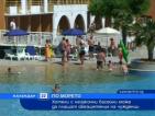 Хотели с незаконни басейни може да плащат обезщетения на чужденци