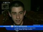 7-годишно американче кара кола 35 км, преди да бъде спряно