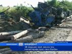 ТИР се преобърна на пътя София-Варна, шофьорът загина