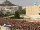 Нова обща стачка парализира Гърция