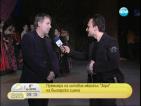 """Премиера на хитовия мюзикъл """"Зоро"""" на българска сцена"""