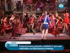Романтичната приказка оживява в зрелищен спектакъл на Музикалния театър