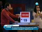 """24-годишната Мариела Пепелджийска грабна голямата награда в """"Сделка или не"""""""