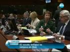 ЕС наложи ембарго на петрола от Иран