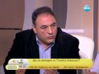 Председателят на СДС-София: Лидерите, съсипали десницата, трябва да се оттеглят