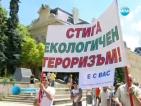 Депутатите приеха ветото на президента по Закона за горите