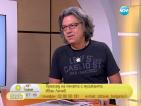 Иван Лечев: Евроизмамите са ни търговска марка