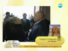 Ясновидка: ГЕРБ ще спечели втори мандат, премиер ще е пак Борисов