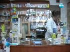 Инженер и митничар продавали в аптеки