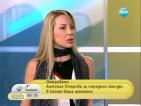 Антония Петрова: Евгени Минчев е лицемер и двуличник