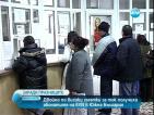 Двойно по-високи сметки за ток в Южна България