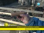 Археолози откриха глинен фалос в Созопол