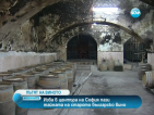 Стара изба пази уникални български вина
