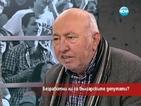 Олимпи Кътев: Не е морално депутат да се запише като безработен