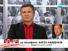 Ангел Найденов: Станишев не е любител на евтините трикове