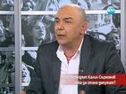 Сърменов: Изборите сега няма да решат проблемите