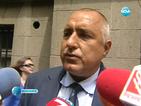 Борисов: Престъпна група подслушва в домовете на хората