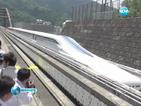 Най-бързият влак ще се движи в Япония
