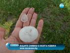 Поройни дъждове създадоха проблеми в Ихтиман и Пазарджик